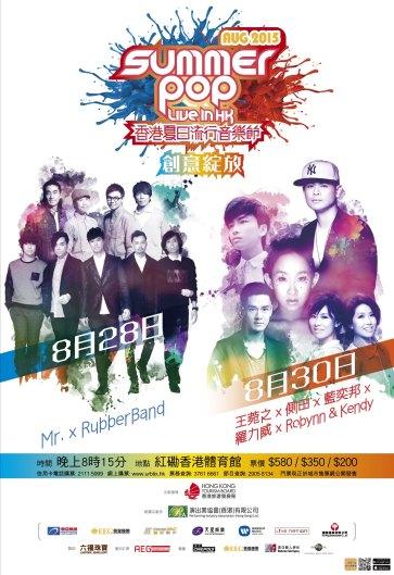 SP_Poster_07_CMYK